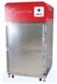 プロトン冷凍機